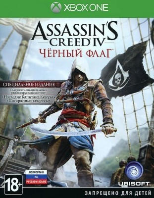 Игра Assassin's Creed IV: Black Flag (Черный флаг) (Xbox One) (rus)