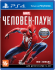 Игра Marvel Человек-паук (Marvel Spider-Man) (PS4) (eng) б/у