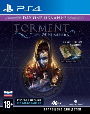 Игра Torment: Tides of Numenera (PS4) б/у (rus sub)