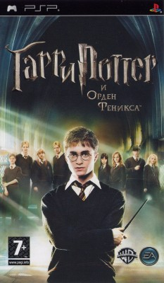 Игра Harry Potter & the Order of the Phoenix (PSP) б/у (eng)