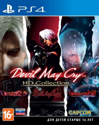 Игра Devil May Cry: HD Collection (DMC) (PS4)