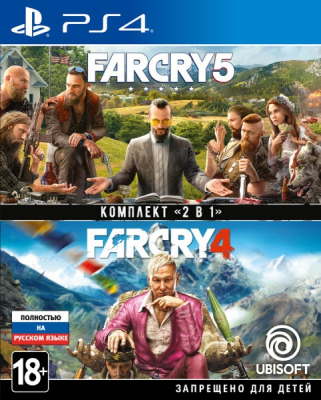 Игра Far Cry 4 + Far Cry 5 (PS4) (rus) б/у