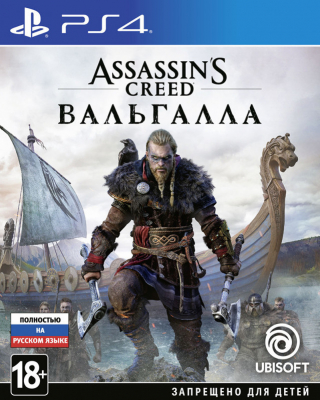 Игра Assassin's Creed: Вальгалла (PS4) (rus)