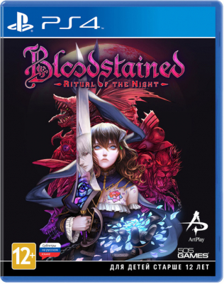 Игра Bloodstained: Ritual of the Night (PS4) (eng) б/у