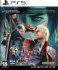 Игра Devil May Cry 5. Special Edition (PS5) (rus sub)